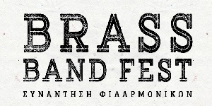 Brass Band Fest - 31/8/2016 & 1/9/2016