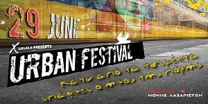 Saturday, 29th June | Urban Festival #2
