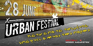 Friday, 28th June | Urban Festival #1